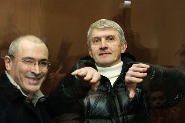 Михаил Ходорковский и Платон Лебедев - Sputnik International