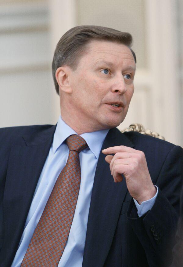 Sergei Ivanov - Sputnik International