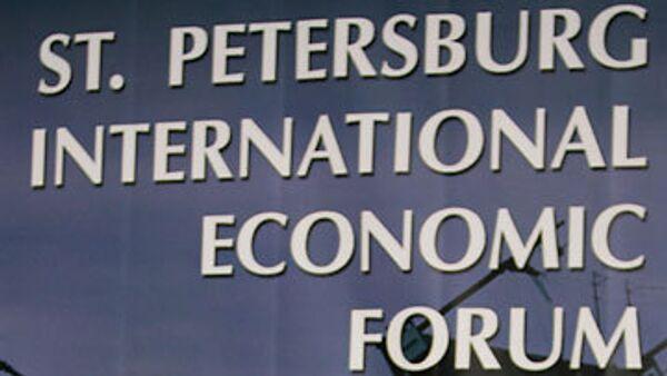 St. Petersburg prepares for economic forum - Sputnik International