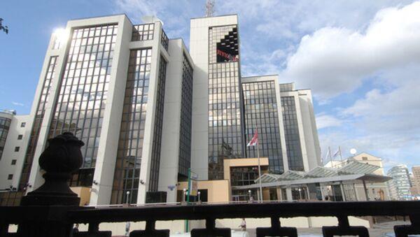 Центральный офис ОАО Лукойл - Sputnik International