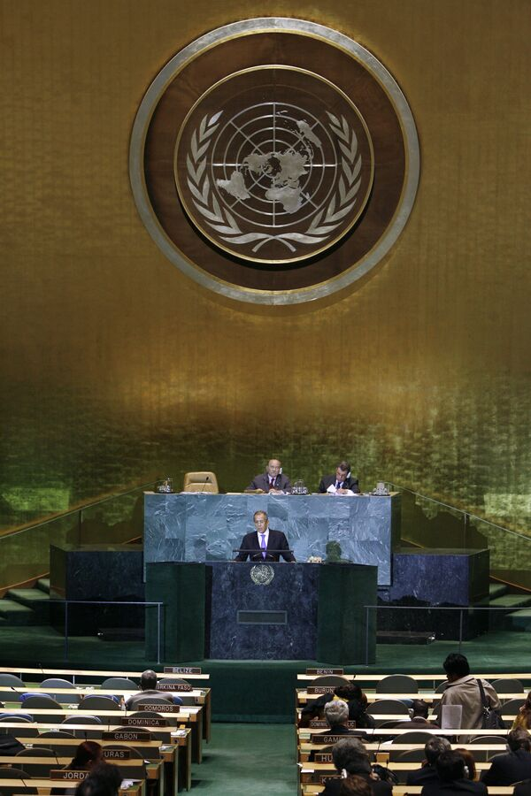UN to hold conference on global financial crisis June 24-26 - Sputnik International