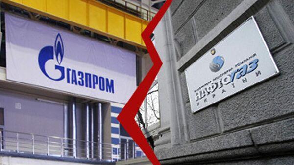 Gazprom, Naftogaz - Sputnik International