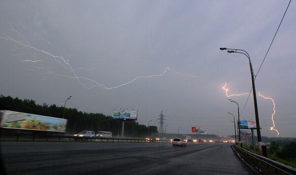 Storm blasts central Russia, 25 injured - emergencies ministry - Sputnik International
