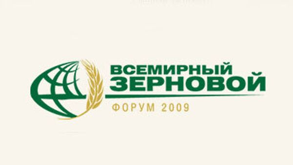 World Grain Forum opens in St. Petersburg - Sputnik International
