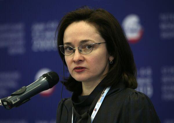 Elvira Nabiullina said the exact figures will be posted on the forum's website. - Sputnik International