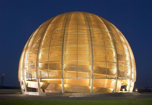 Collider almost ready for activation - Sputnik International