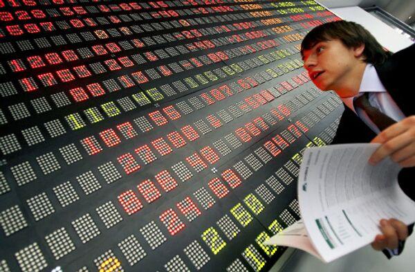 Words can shatter markets - Sputnik International
