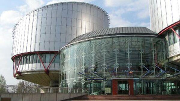 Russia loses Strasbourg court case over Chechnya abduction  - Sputnik International