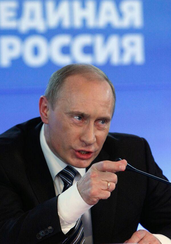 Встреча Путина с министрами энергетики Большой восьмерки - Sputnik International