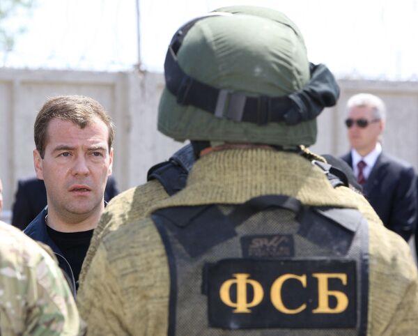 Президент РФ Дмитрий Медведев посетил Центр специального назначения ФСБ - Sputnik International