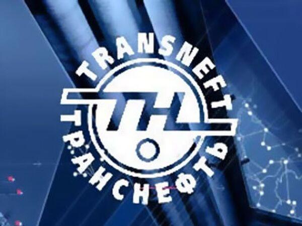 Transneft oil pipeline company posts 12% net profit rise in 2008  - Sputnik International