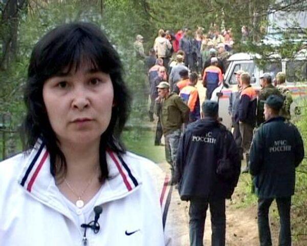 Round-the-clock search for missing children - Sputnik International