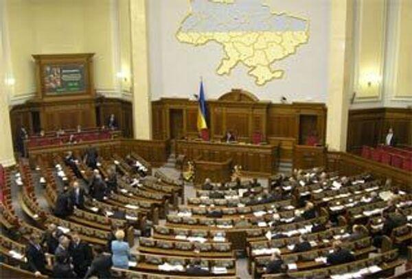 Ukrainian parliament overrides president's veto on gambling ban - Sputnik International