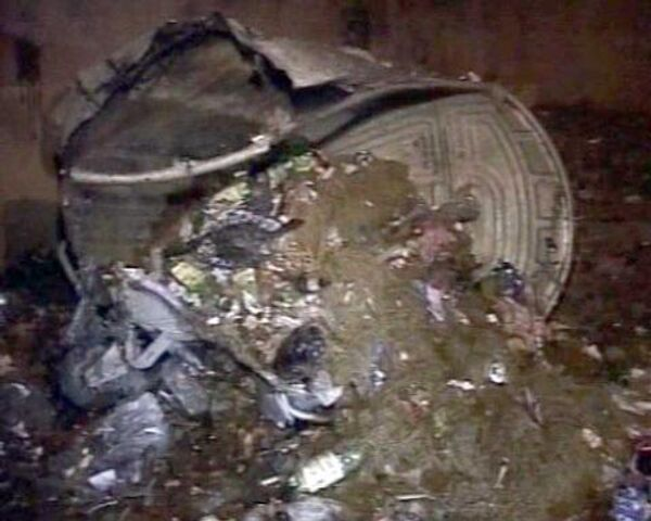 Three explosions hit west Georgian town - Sputnik International