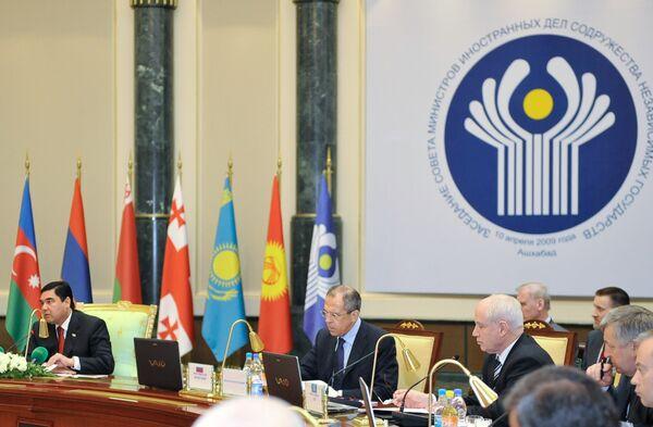 Georgia's parliament formally puts end to CIS membership  - Sputnik International