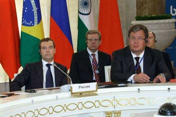 Extended summit meeting of BRIC (Brazil, Russia, India, and China) - Sputnik International