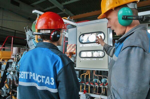 The Pribugskoe gas-holder, a facility of the OAO BELTRANSGAZ Company - Sputnik International