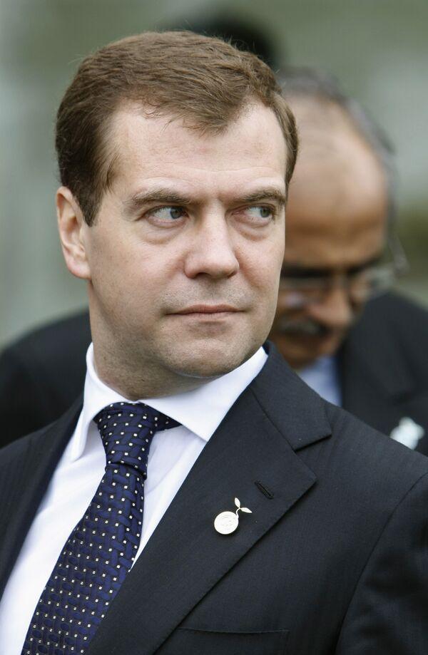 Russia-Egypt: no reset required - Sputnik International