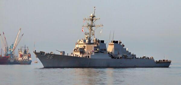 U.S. 'preparing to intercept North Korean ship' - Sputnik International