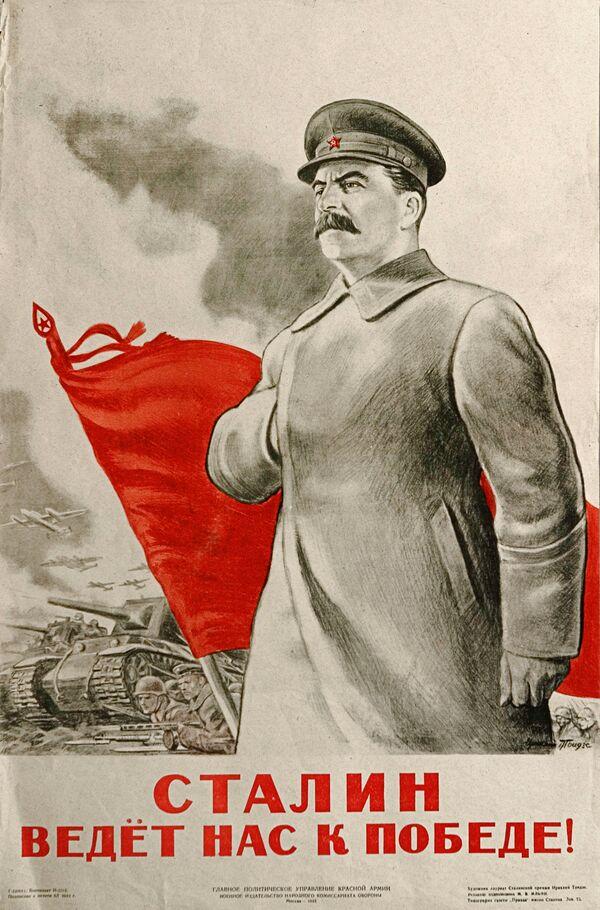 The WWII times poster - Sputnik International