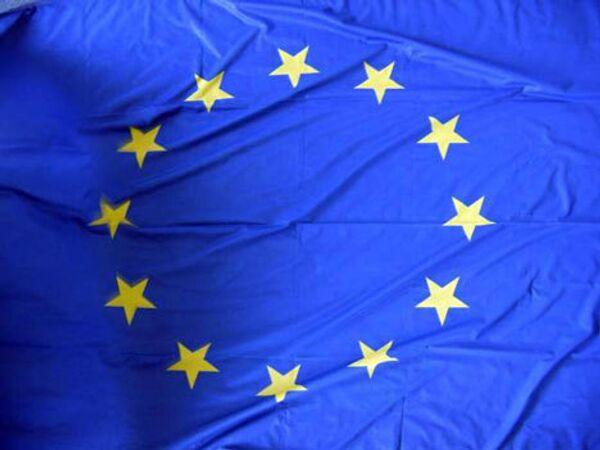 Czech PM to deliver signed Lisbon Treaty to Rome on Nov. 13 - Sputnik International