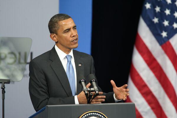U.S. military asks for more troops in Afghanistan - media - Sputnik International