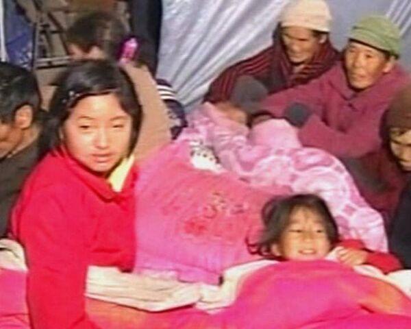 Earthquake hits China - Sputnik International