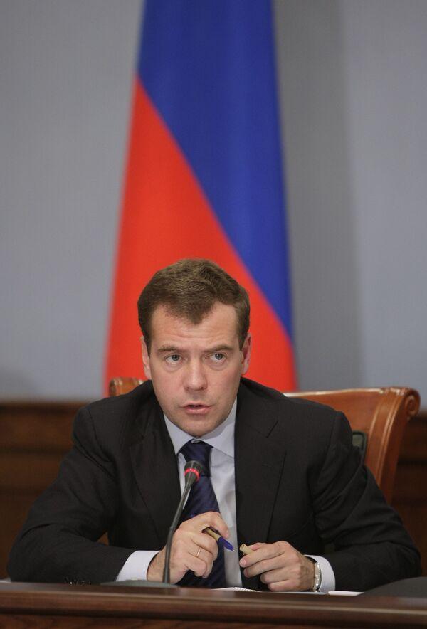 Президент РФ Д. Медведев провел заседание президиума Госсовета РФ в Архангельске - Sputnik International