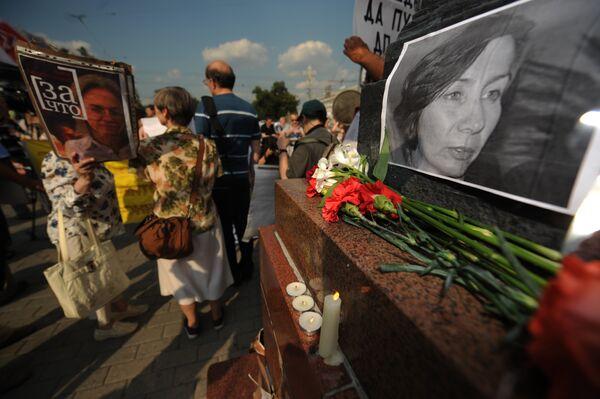 Rally in memory of murdered human rights activist Natalia Estemirova in Moscow - Sputnik International