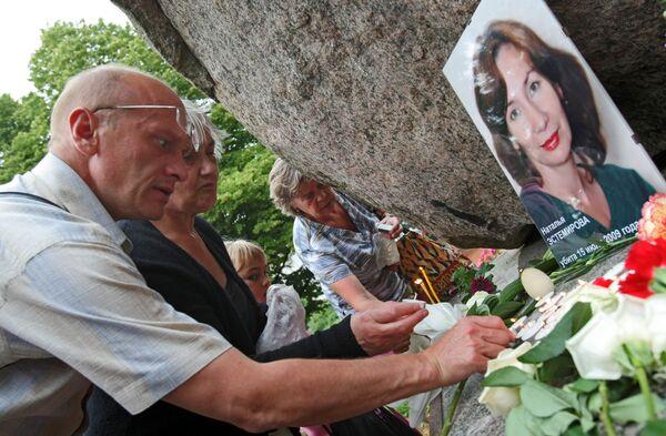 Rally in memory of Natalia Estemirova in St. Petersburg - Sputnik International