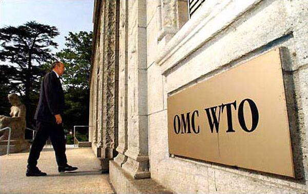 Russia plans to end talks on WTO accession in 2010 - Medvedev - Sputnik International