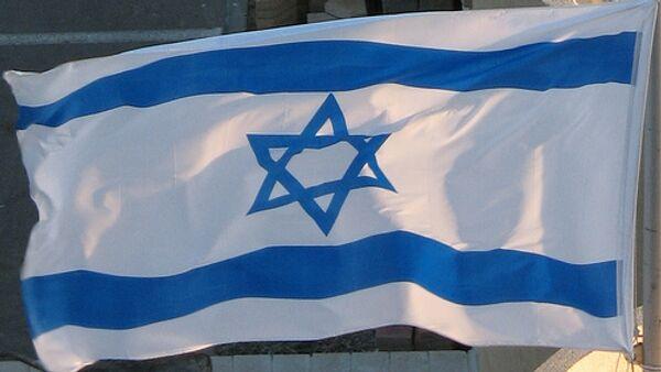 ISRAEL - Sputnik International
