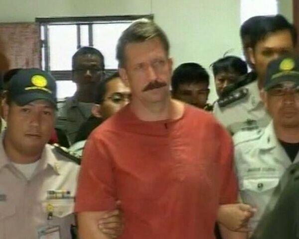 Alleged arms dealer after court rejects US extradition request - Sputnik International