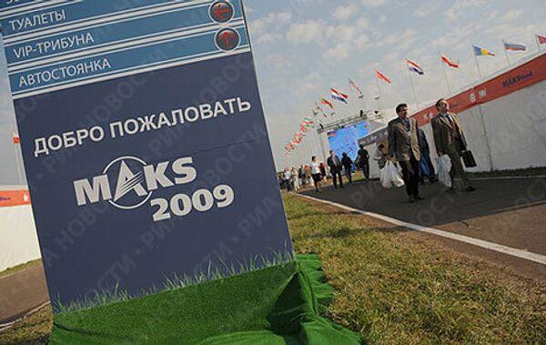 MAKS-2009 - Sputnik International