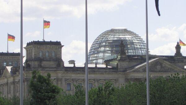Russia, Germany to jointly probe universe for 'dark matter' - Sputnik International