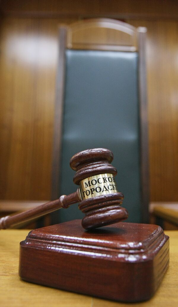 Top Russian court asked to rule on death penalty moratorium - Sputnik International