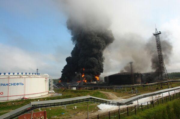 Rebuilding Siberian oil depository to cost $48 million  - Sputnik International