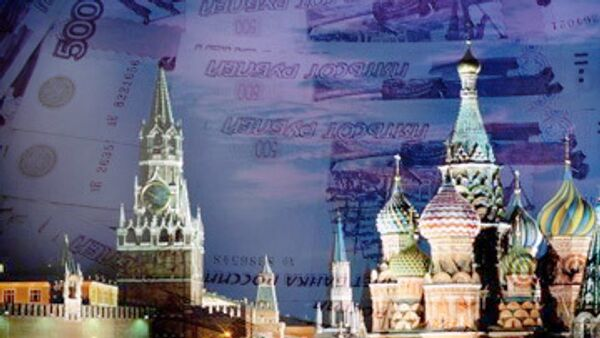 Доходы бюджета Москвы - Sputnik International