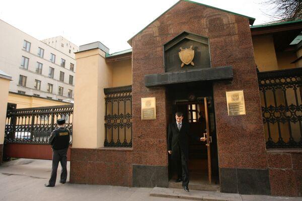 Russian Prosecutor General's office - Sputnik International