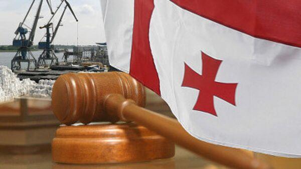BUKET's captain is sentenced to 24 years in custody - Sputnik International