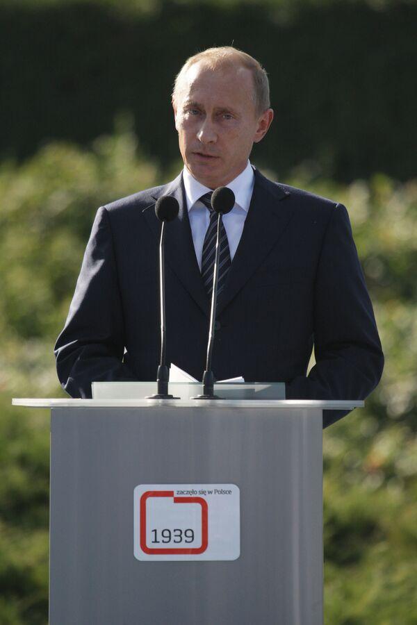 Democracy weak in former Soviet states - Putin - Sputnik International