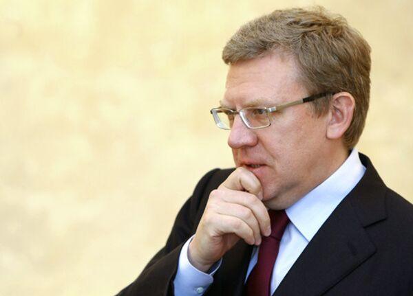 Alexei Kudrin - Sputnik International