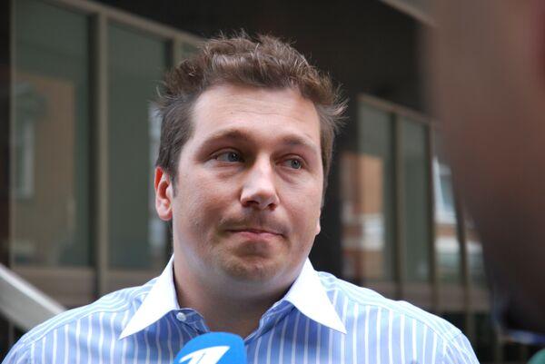 London court to hear Russian businessman's extradition case Dec. 1 - Sputnik International