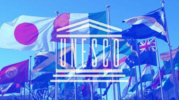 UNESCO - Sputnik International
