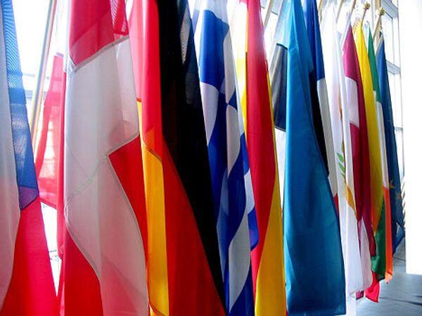 EU leaders agree compromise with Czech Republic over Lisbon Treaty - Sputnik International