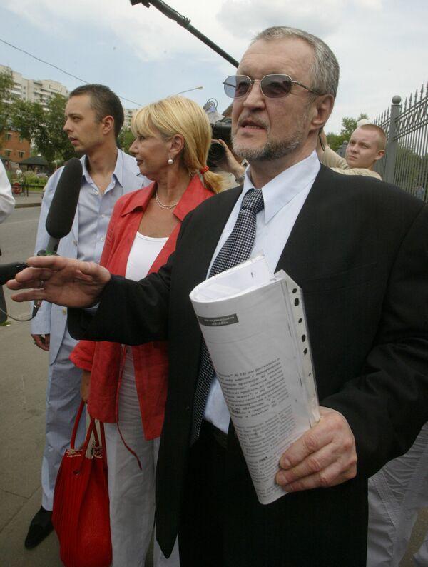 Vyacheslav Ivankov, nicknamed Yaponchik - Sputnik International