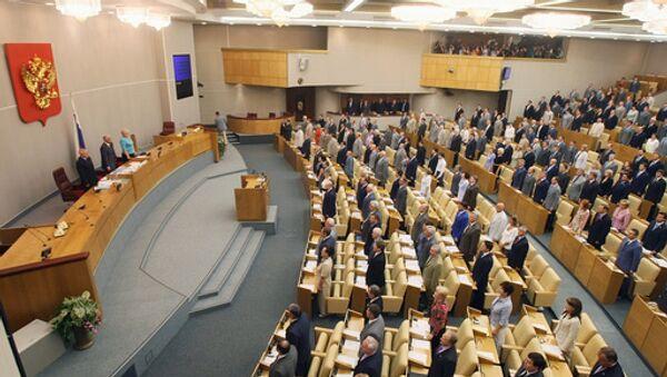 Duma. Russian parliament - Sputnik International