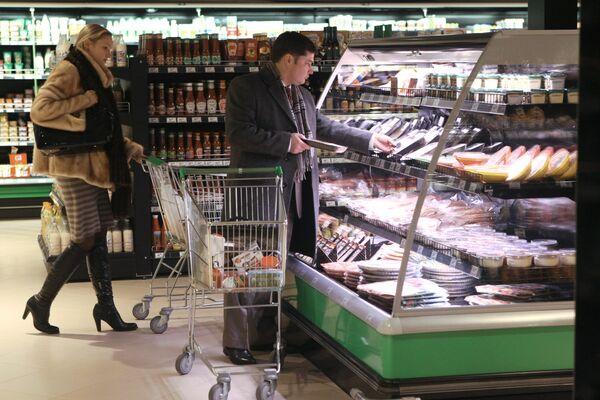 French hypermarket chain Carrefour  - Sputnik International
