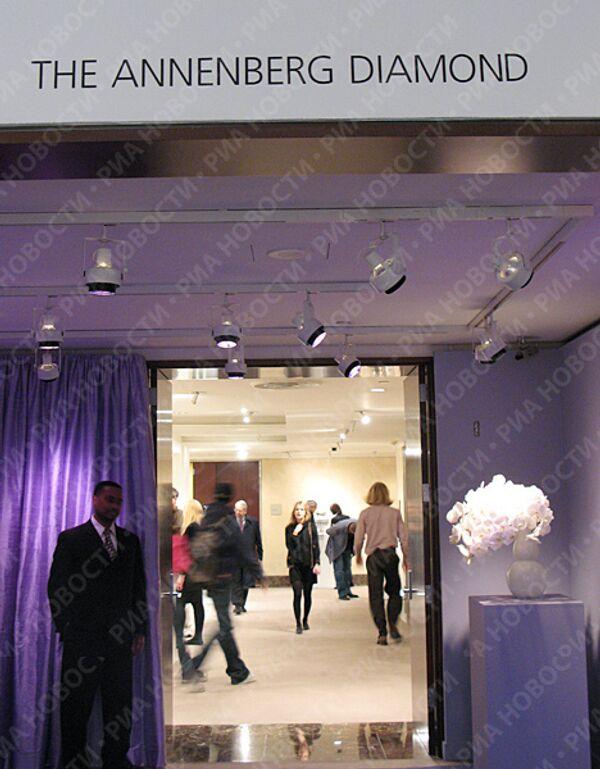 Diamonds, sapphires and emeralds at Christie's Auction House   - Sputnik International