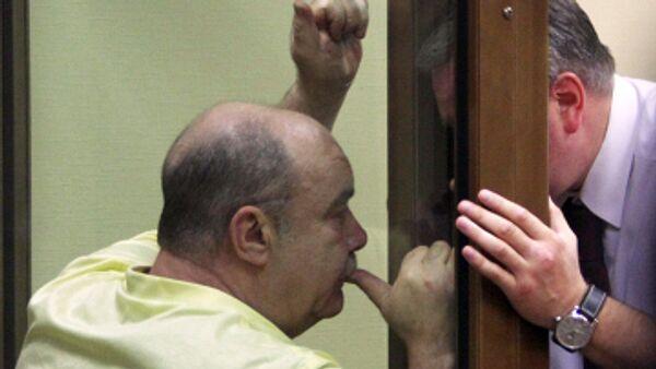 FBI puts crime boss Mogilevich on Ten Most Wanted list  - Sputnik International